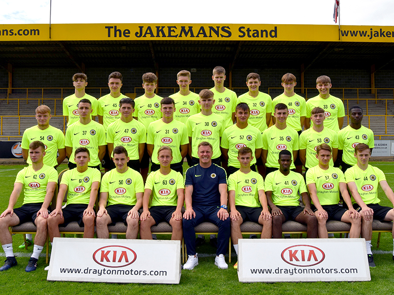 youth squad trial